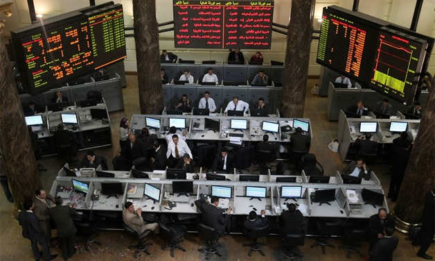 FILE: Egyptian Stock Market