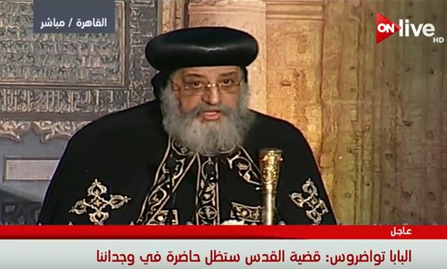 Pope Tawadros delivers speech during the International Conference in Support of Jerusalem that kicked off on Wednesday- TV screenshot