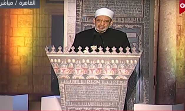 A TV screenshot of Grand Imam Ahmed al-Tayyeb delivering a speech during the int'l conference in support of Jerusalem