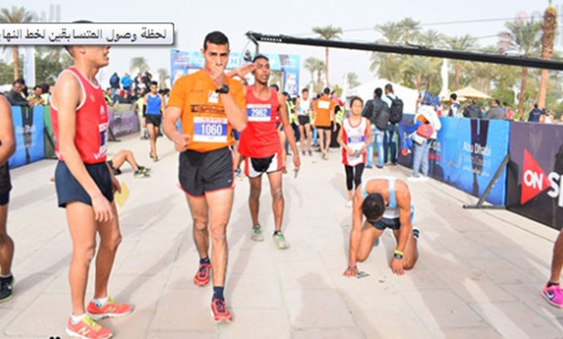 The fourth edition of Zayed Charity Marathon in Luxor - Photo by Ahmed Marae