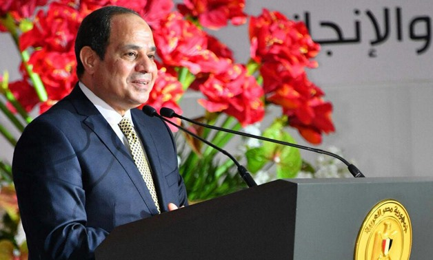"President Sisi during ""Tale of a Homeland"" conference – Press photo"
