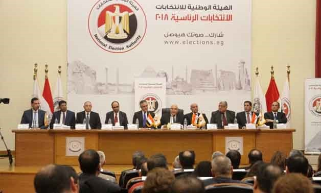 The National Election Authority conference announces the 2018 presidential election timeline - Egypt Today/ Amr Moustafa