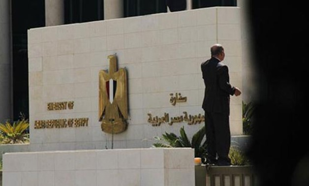 The Egyptian embassy in Amman - FILE