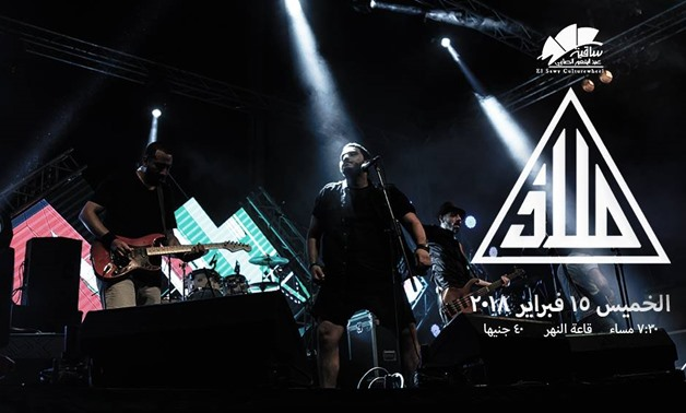 Malaaz Band – Photo courtesy of the  El Sawy Cultural Wheel official Facebook account