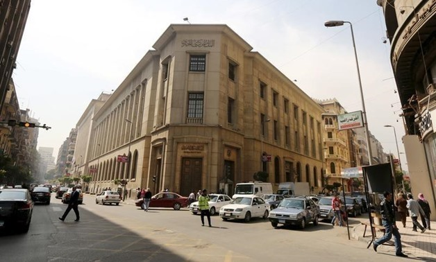 The Central Bank of Egypt- Reuters