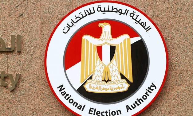 National Election Authority logo- Egypt Today- Photo By Hussein Tallal