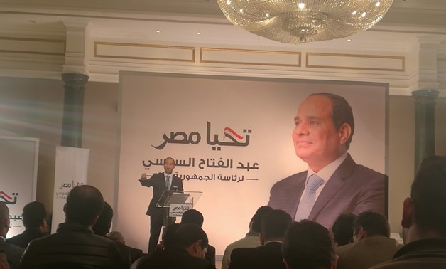 President Abdel Fatah al Sisi elections campaign  first conference presented by spokesperson Mohamed Bahaa el-Din Abu Shoka, Monday January 29, 2018- Egypt Today/Aya Samir