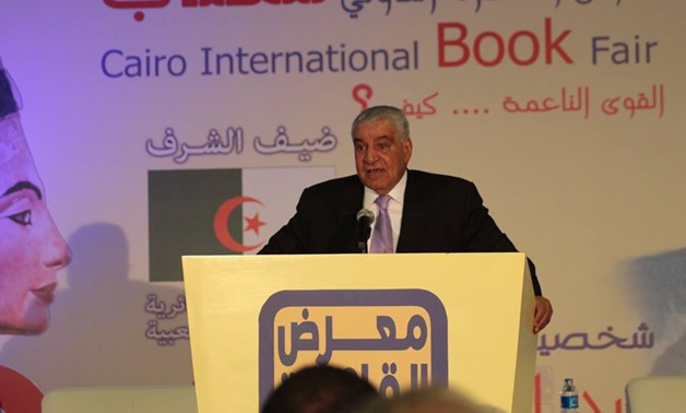 Zahi Hawas during the seminar – Photo Courtesy of CIBF official Facebook page
