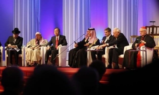 (Guests of honour, KAICIID Secretary General Faisal Abdulrahmen bin Muaammar, Rabbi Pinchas Goldschmidt, Abdullah Al Turki, President of the Islamic League, U.N. Secretary-General Ban Ki-moon, Saudi Arabian Foreign Minister Prince Saud al-Faisal, Austrian