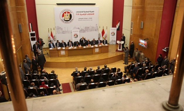 FILE- The National Election Authority conference announces the 2018 presidential election timeline - Egypt Today/ Amr Moustafa
