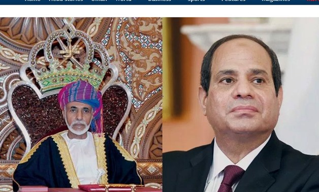 "Oman Daily Observer newspaper publish an article titled ""Sisi visit to boost ties, widen scope for cooperation"", February 4, 2018 - Oman Daily Observer"