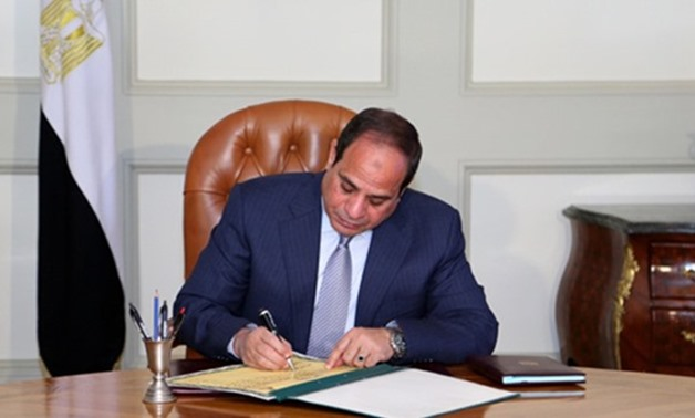 Egyptian President Abdel Fatah al-Sisi - Press photo