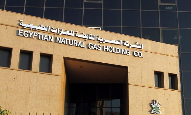 The headquarters of state-run Egyptian Natural Gas Holding Company in Cairo, Egypt.