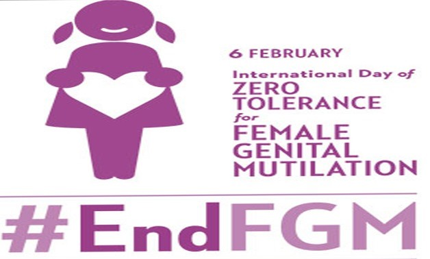 End FGM Logo - Photo Courtesy of United Nations website