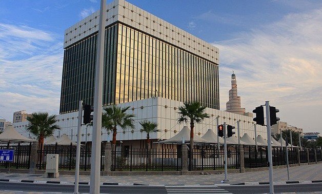 FILE - Central Bank of Qatar