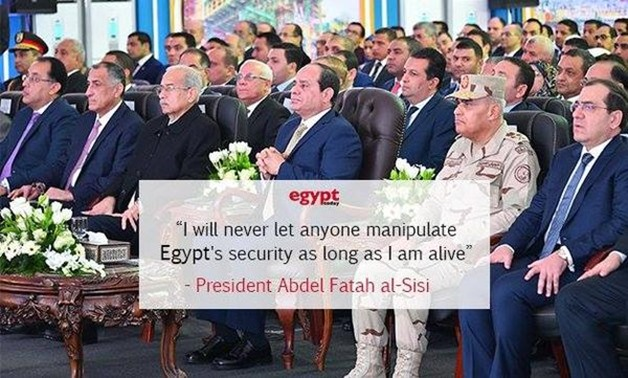 President Abdel Fatah al-Sisi - Photo complied by Egypt Today