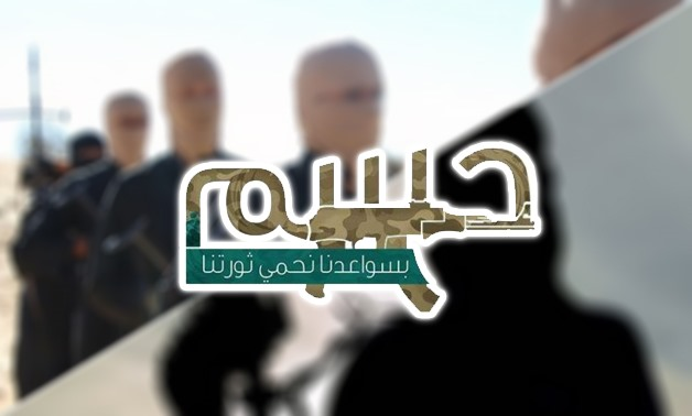 Hasm is the crystallized form of militant groups that grew out of the Muslim Brotherhood – Photo compiled by Egypt Today