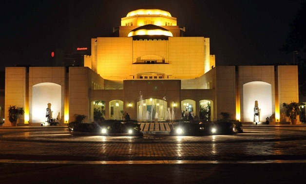 Cairo Opera House - Egypt Today