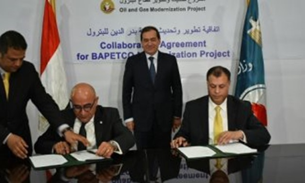 During the signing of the cooperation agreement between the Ministry of Petroleum and oilfield services company Schlumberger