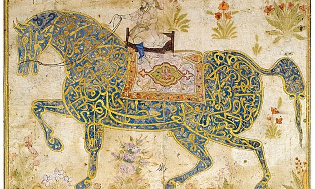 Ayet El-Korsy (The Throne Verse) from the holy Quran drawn with Arabic Calligraphy in a horse shape – photo courtesy of flickr