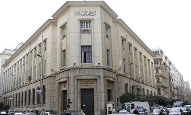 FILE – The Central Bank of Egypt (CBE)