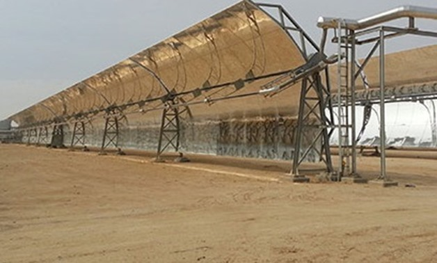 FILE- Solar cell station in Egypt