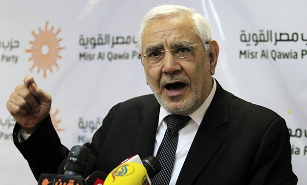 Chairman of the Misr al-Kawiya Party, Abdel Moneim Aboul Fotouh, speaks during a news conference in Cairo, Feb. 4, 2015 - REUTERS/Mohamed Abd El Ghany