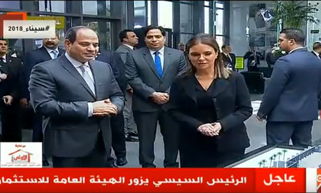 President Abdel Fatah el-Sisi at the inauguration ceremony with Minister of Investment  and International Cooperation Sahar Nasr