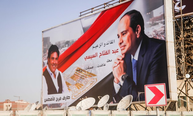 A placard for supporting Sisi for second terim in presidency- Egypt Today- Amr Mostafa