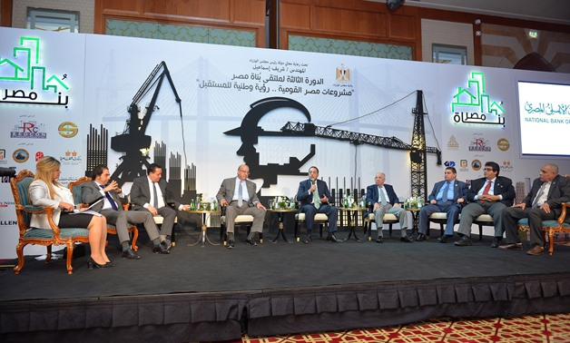 Part of the third Builders of Egypt forum March 14 to 15, 2017 – Photo courtesy of the press release