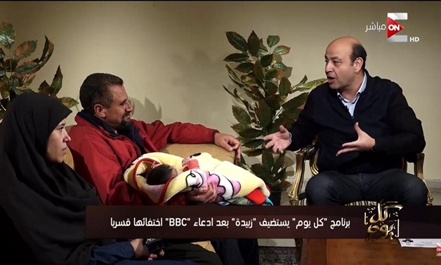Zubeida Ibrahim and her Husband during the Interview with Amr Adeeb- Photo taken from the interview