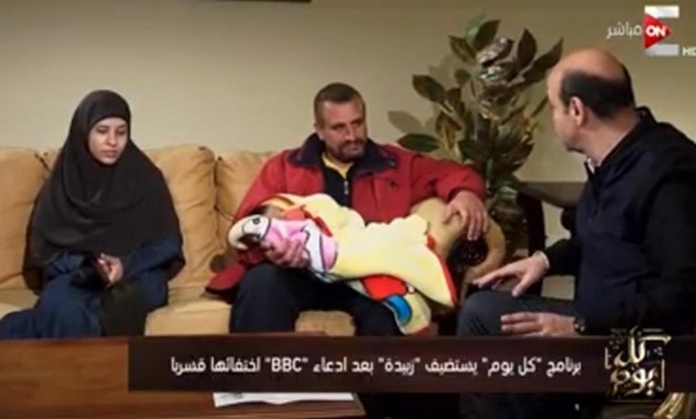 Zubeida Ibrahim and her family during the Interview with Amr Adeeb- Photo taken from the interview