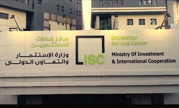 FILE - Investment and International Cooperation Ministry
