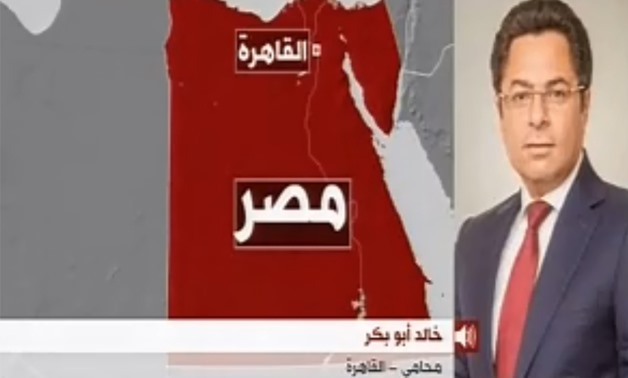 Egyptian international lawyer Khaled Abu Bakr - footage taken from Dailymotion clip