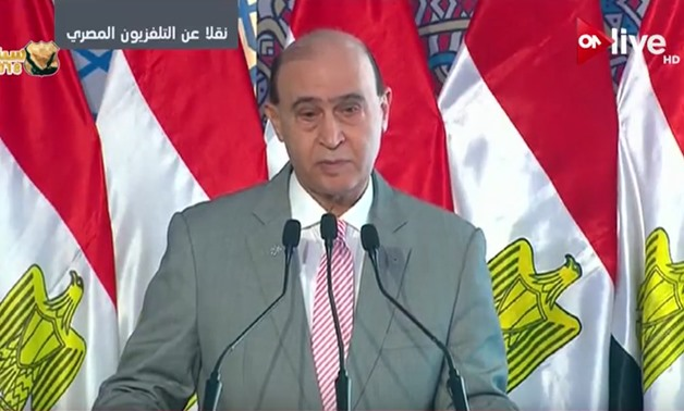 : A screenshot of Chairman of the Suez Canal Authority Mohab Mamish during his speech during the visit of President abdel Fatah el-Sisi and Saudi Crown Prince Mohamed bin Salaman.
