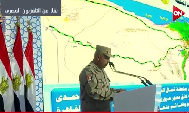 A screenshot of Chairman of Armed Forces Engineering Authority Kamel al-Wazir during his Speech