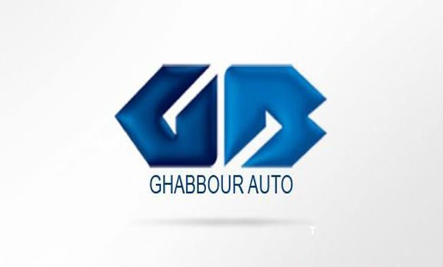 Ghabbour Auto logo - Company's website