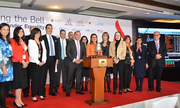 "During the ""Ring the Bell for Gender Equality"" event, IFC-press photo."