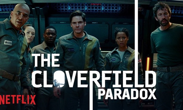 The Cloverfield Paradox- photo courtesy of  Flickr