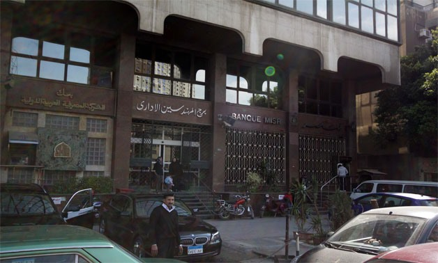 One of Banque Misr's branches in Cairo - Archive/Dina Romeya
