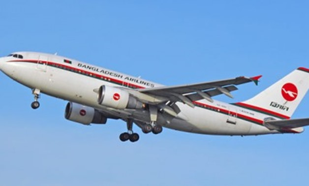 A Biman Bangladesh Airlines Airbus A310-300 in old livery approaches London Heathrow Airport in 2005 - Wikibedia