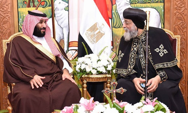 Prince Salman's historical visit to the Egyptian Coptic Cathedral/ photo courtesy Morcos Ishac.