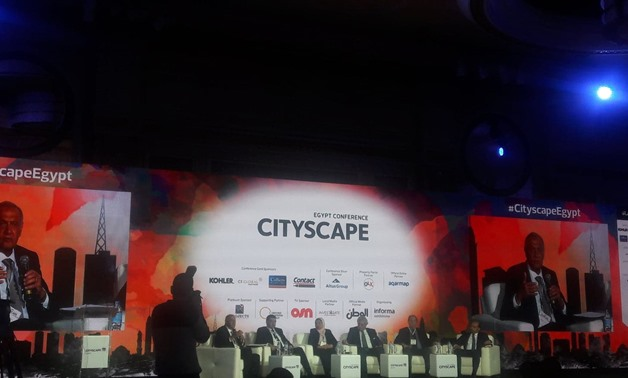 Cityscape conference – photo by Fatma Khaled