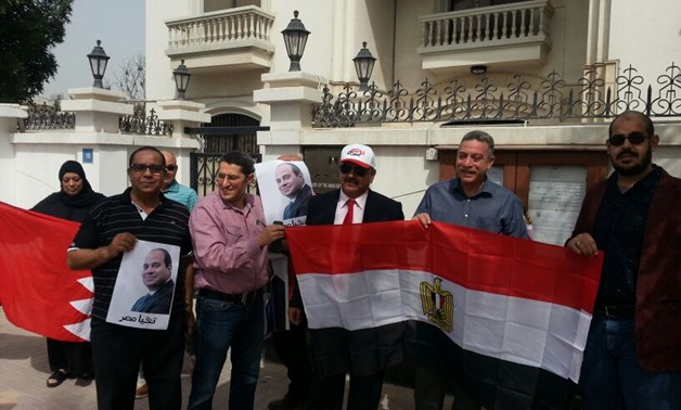 Egyptian Community in Bahrain in front of the Egyptian Embassy in Manama on March 16, 2018 - press photo
