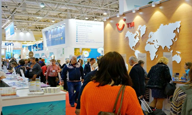 The 2017 Moscow International Travel & Tourism Exhibition (MITT) - Exhibition's website
