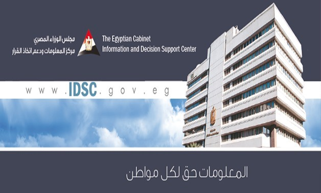 Egypt's Cabinet Information and Decision Support Center