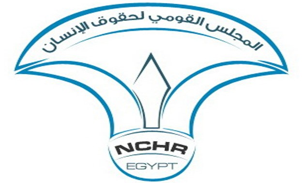 Egyptian Organization for Human Rights (EOHR)  - FILE