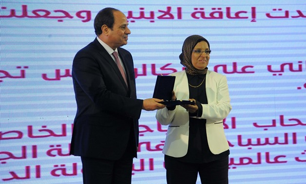 'Let your voices be heard loud': Sisi to Egyptian women