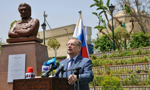Russian Ambassador to Egypt Sergei Kirpichenko speaks after unveiling monument to Russian poet Alexander Pushkin- press photo