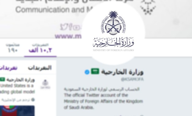 """""""We strongly denounces and condemns the explosion that took place in Al Moaaskar Al Romani street in Alexandria,"""" KSA's Ministry of Foreign Affairs posted on Twitter"""